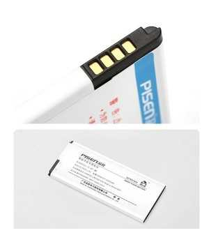 Pisen 2300mAh Battery For HUAWEI Honor 3C G730 Smart Phone