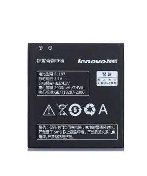 BL197 Original Battery For Lenovo A800 A798T S720 S899T A820