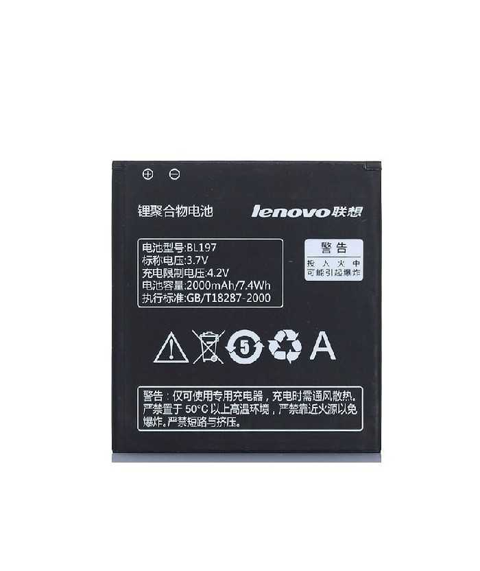 BL197 Original Battery For Lenovo A800 A798T S720 S899T A820
