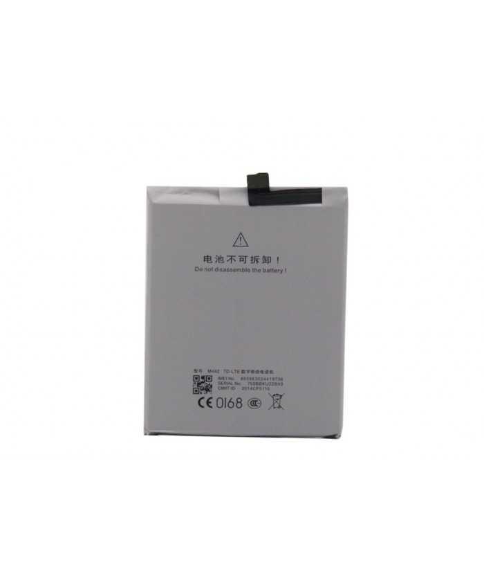 Μπαταρία για Meizu MX4 PRO BT41 3350mAh