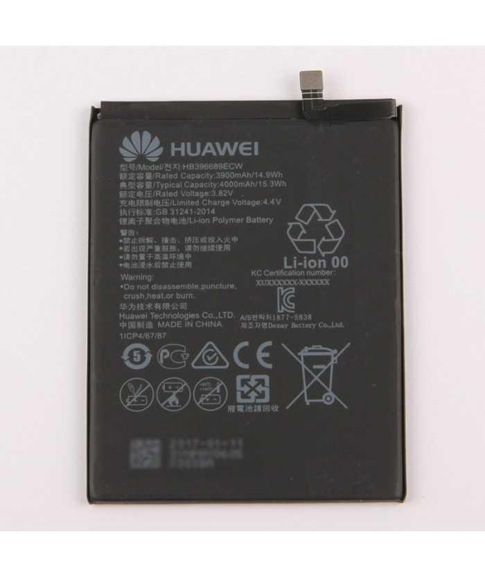 Μπαταρία για Huawei MATE 9