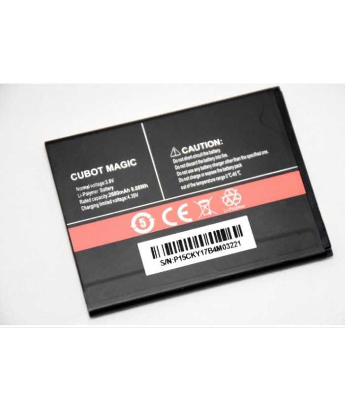 Μπαταρία για CUBOT MAGIC Smartphone