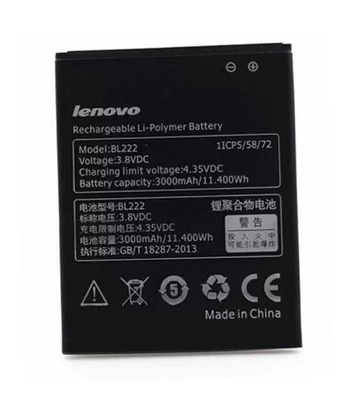 Αυθεντική Μπαταρία 3000mAh Lenovo BL222 για Lenovo S660