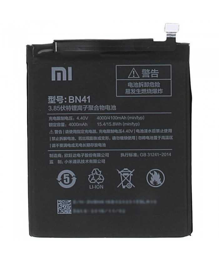 Μπαταρία XIAOMI BN41 για Xiaomi Redmi Note 4