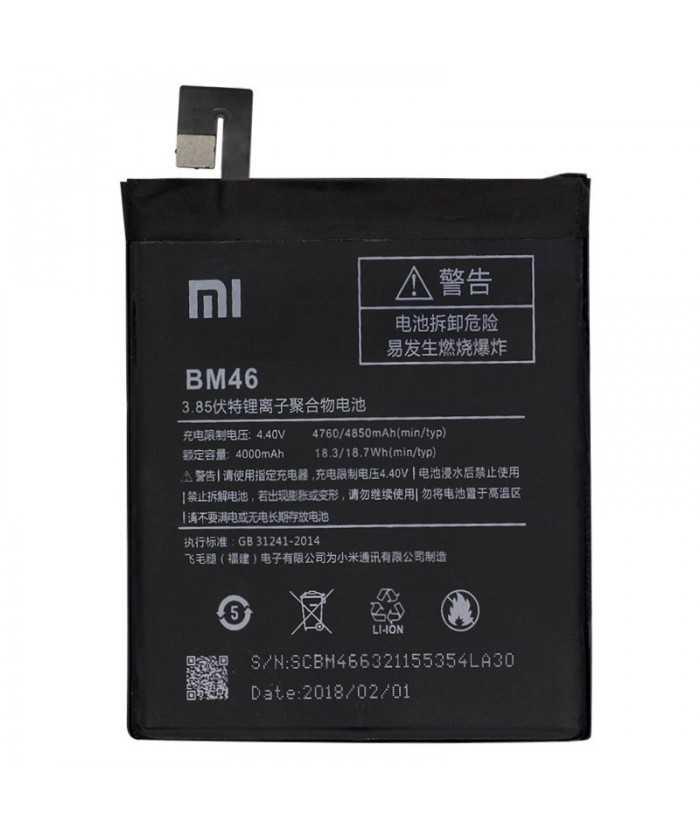 Μπαταρία για Xiaomi Redmi Note 3 BM46 4000mAh