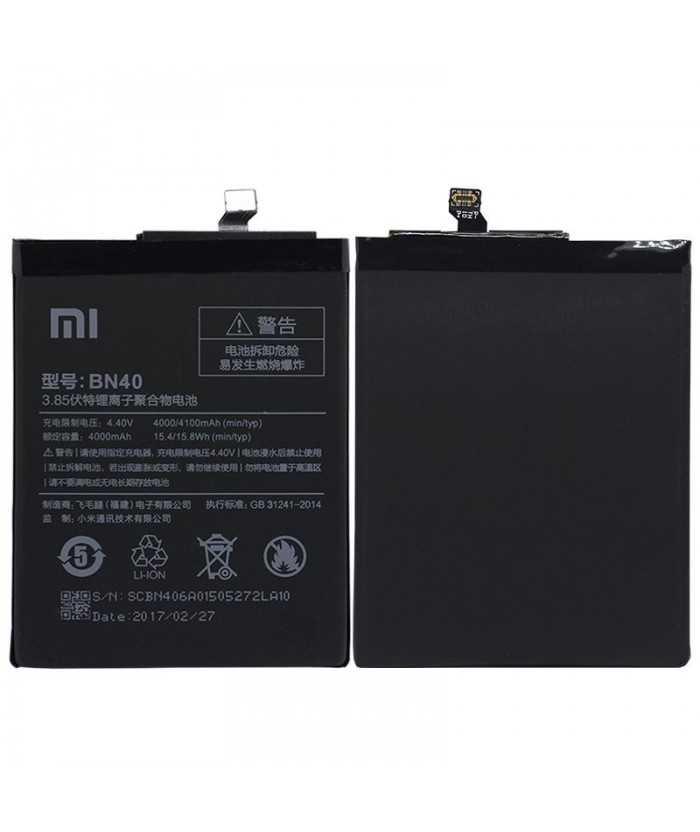 Μπαταρία BN40 για Xiaomi Redmi 4 PRO Prime