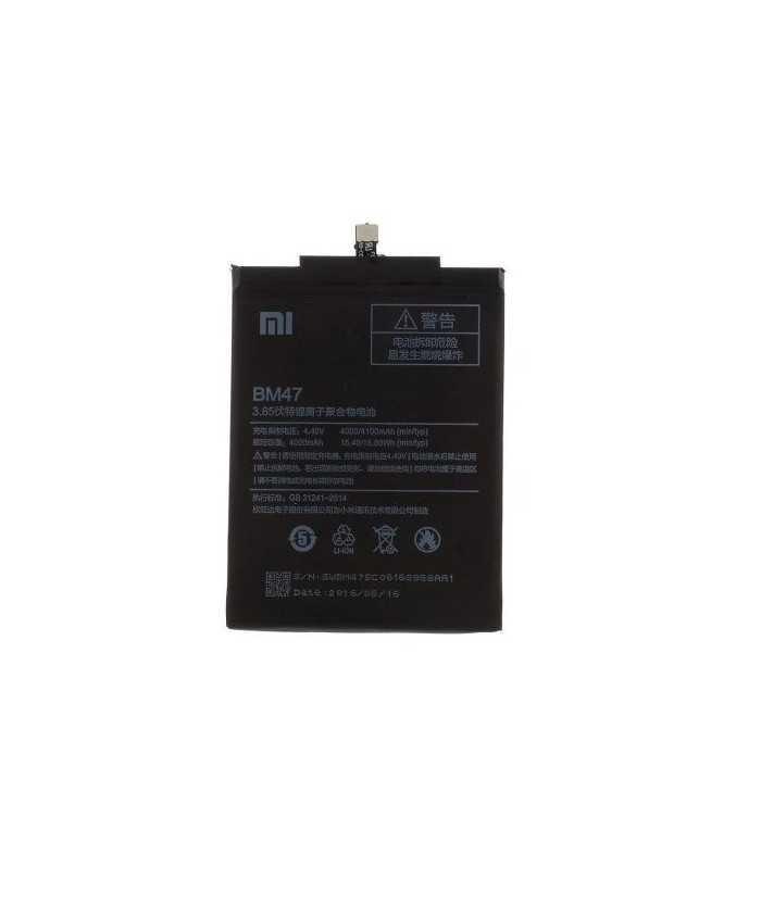 Μπαταρία για Xiaomi Redmi 3 / Redmi 3S / Redmi 3 pro 4000mAh BM47