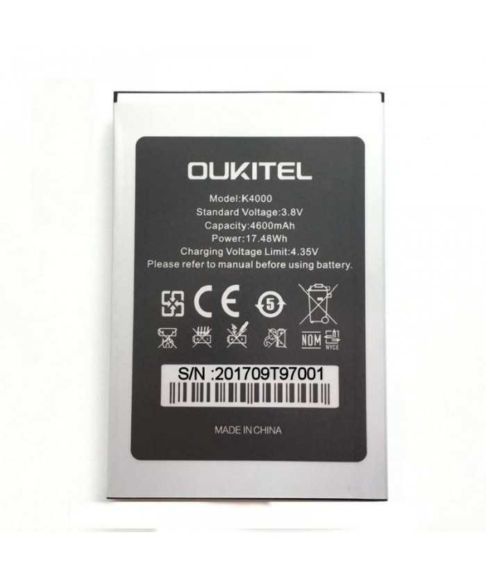 Μπαταρία για OUKITEL K4000
