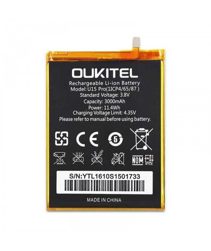 Μπαταρία για OUKITEL U15 Pro