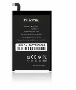 Μπαταρία για OUKITEL K6000 και OUKITEL K6000 PRO