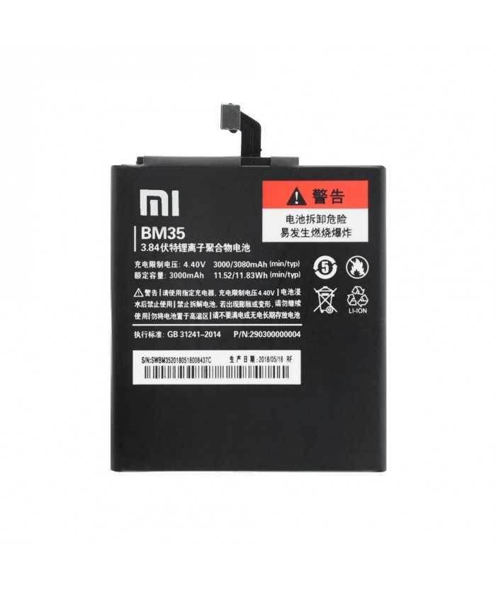 Μπαταρία BM35 3000mAh για Xiaomi Mi4C Mi 4C