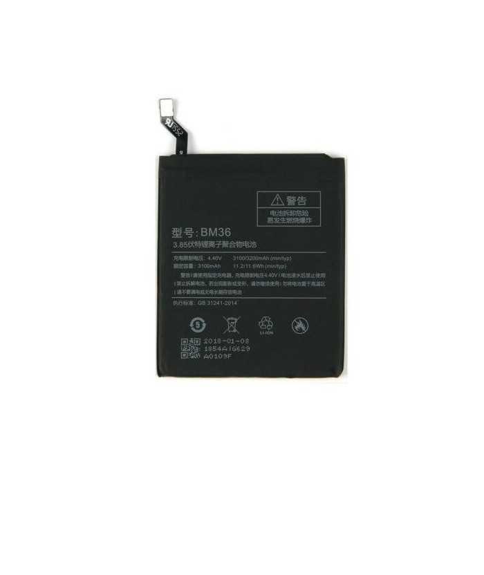 Μπαταρία BM36 για Xiaomi Mi5s / Mi 5s