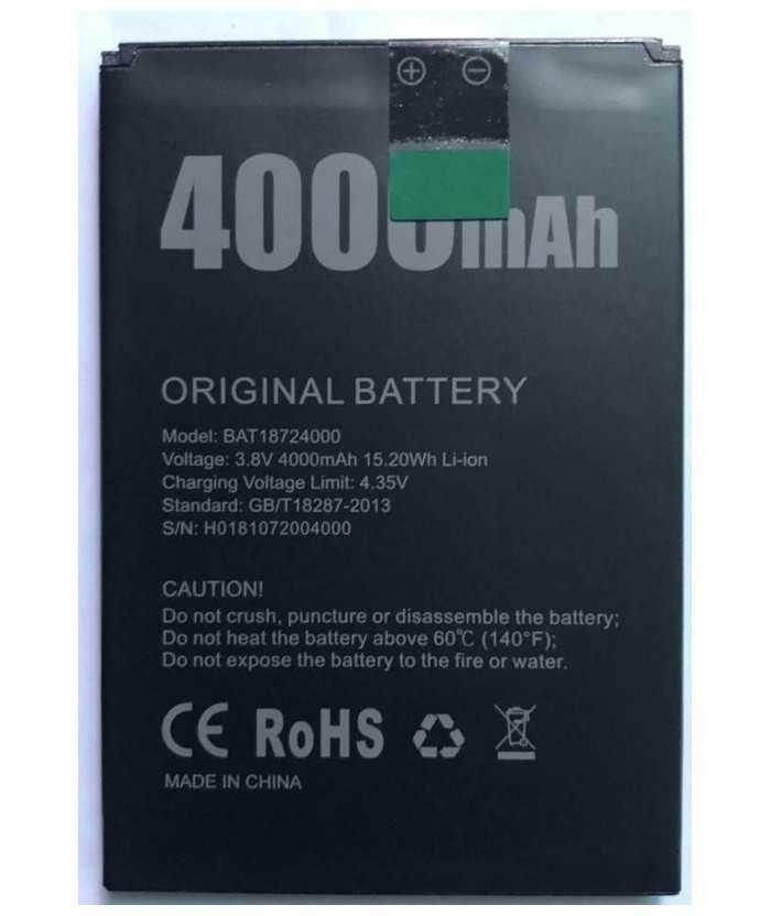 Μπαταρία για DOOGEE X70 Smartphone