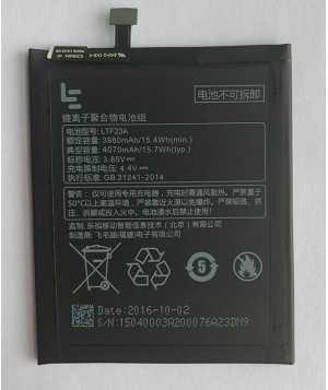 Μπαταρία LTF23A για LeTV Leeco Pro 3 X720 Smartphone