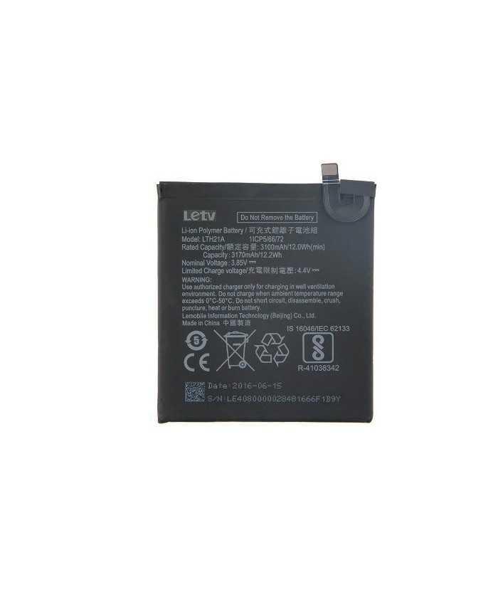 Μπαταρία LTH21A για LeTV Le MAX 2 - X829 X822 X821 X820