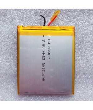 Αυθεντική Μπαταρία για το UMIDIGI G Smartphone
