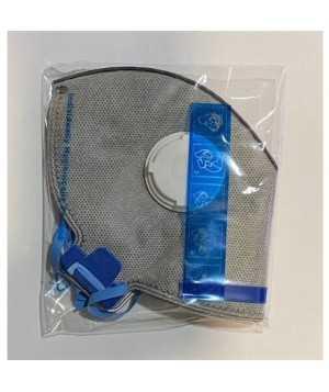 Μάσκα Ενεργού Ανθρακα FFP2 N95
