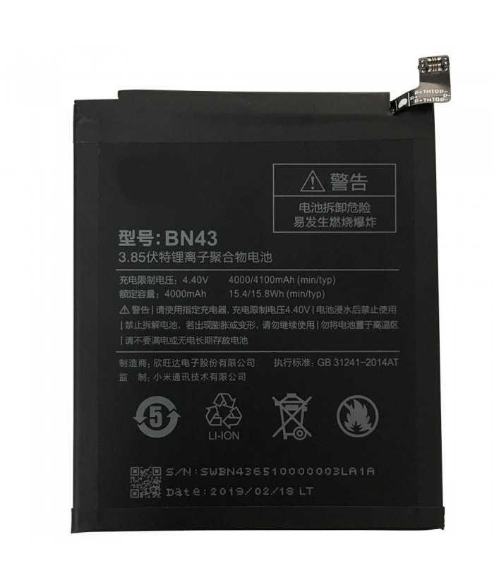 Μπαταρία BN43 για Xiaomi Redmi Note 4 Global και Redmi Note 4X