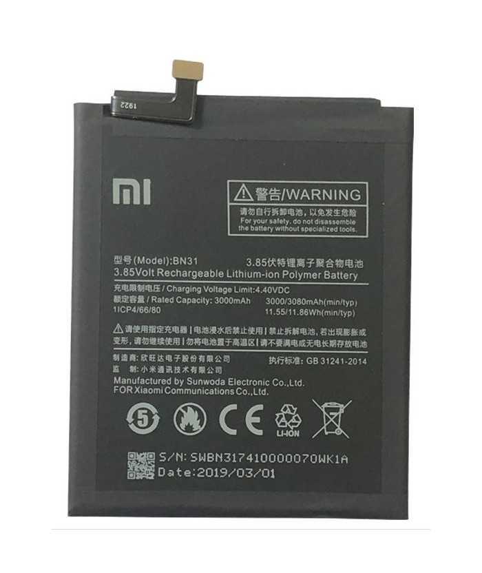 Μπαταρία BN31 για  Xiaomi Redmi Note 5A και Redmi Note 5A Pro