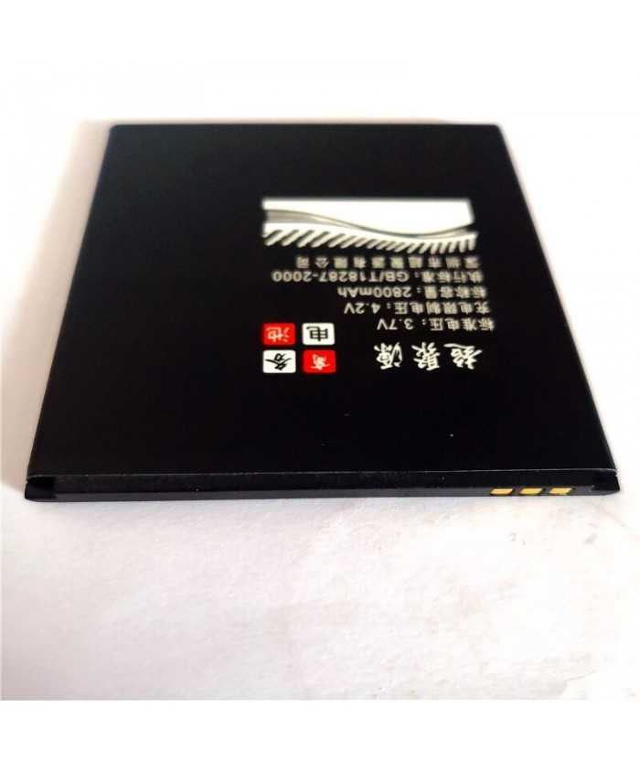 Μπαταρία για το ARCHOS 55 Platinum