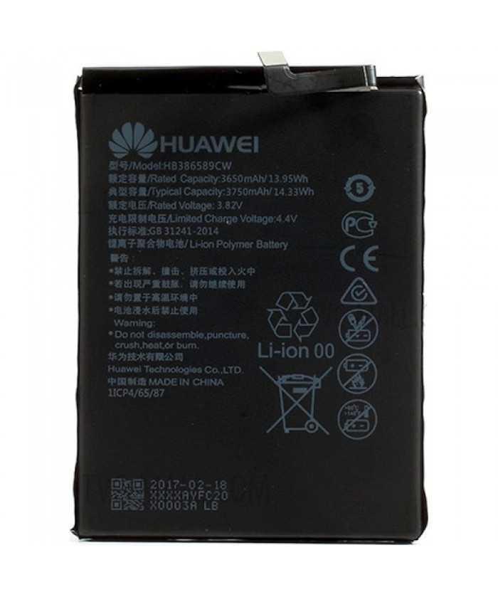 Μπαταρία HB386589ECW για το Huawei HONOR 8X