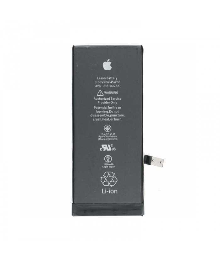 Μπαταρία για το iPhone 7 APN:616-000256