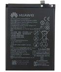 Μπαταρία HB396286ECW για το Huawei P SMART 2019 / HONOR 10 LITE / Υ7 PRIME 2019 / HONOR 20 LITE